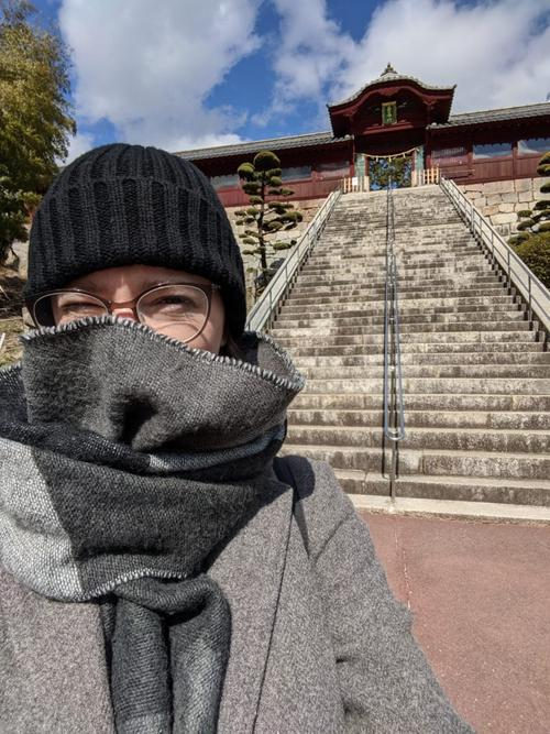 It was very cold in Hiroshima